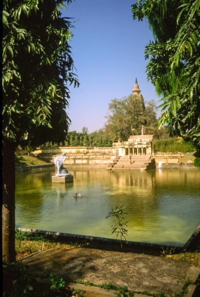 Water Tank, Bodhigaya